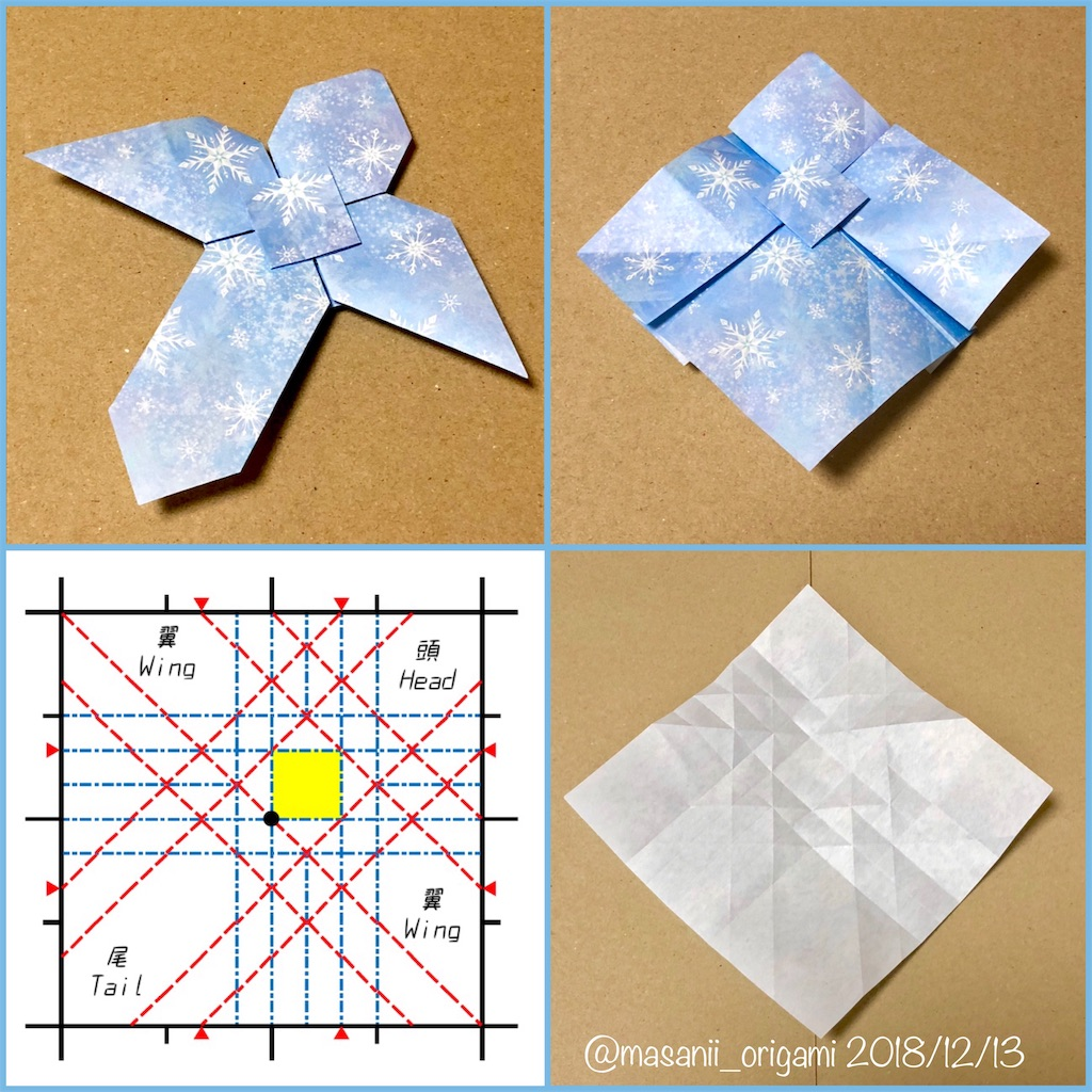 f:id:masanii_origami:20181213212152j:image