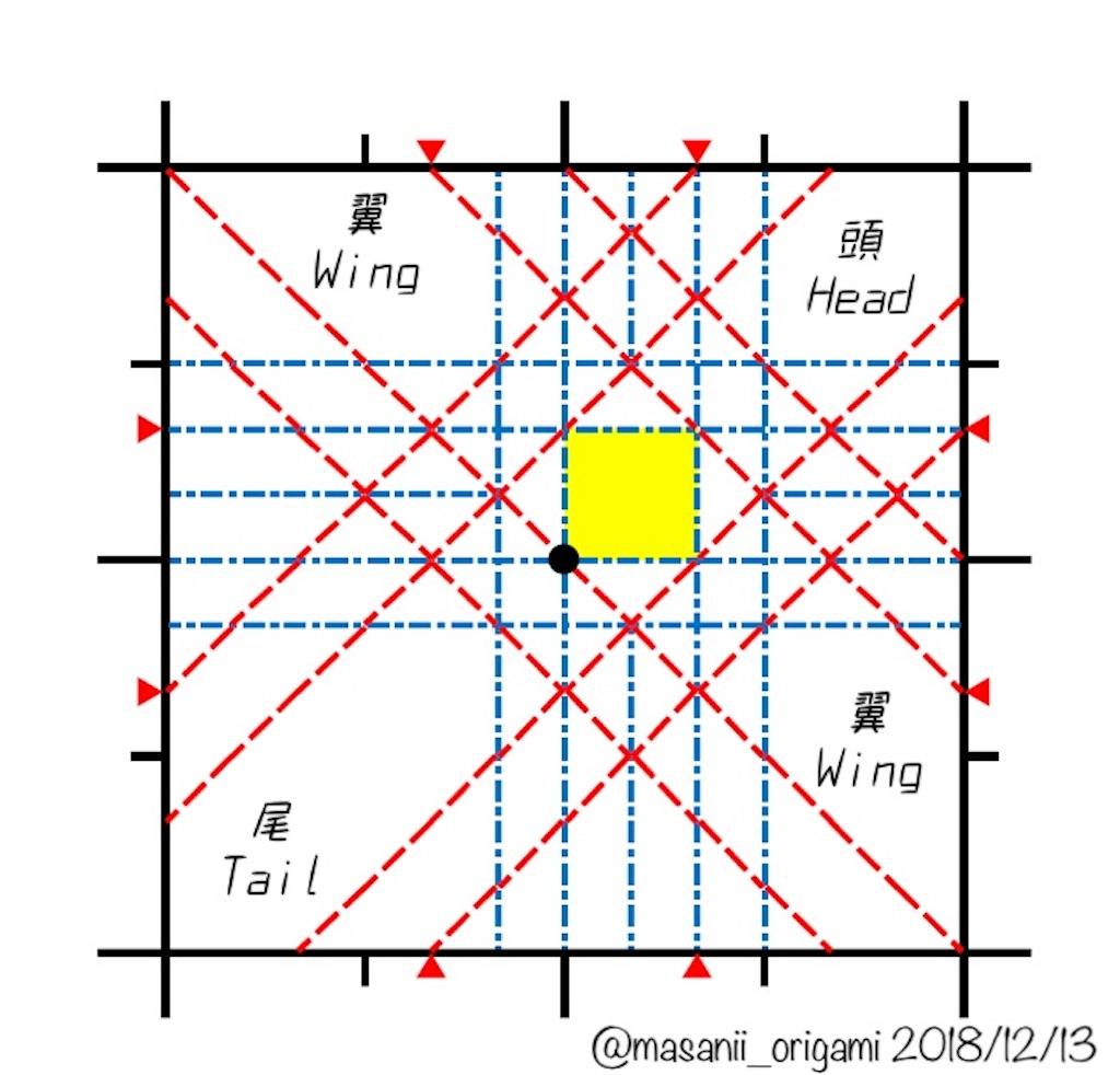 f:id:masanii_origami:20181213212742j:image