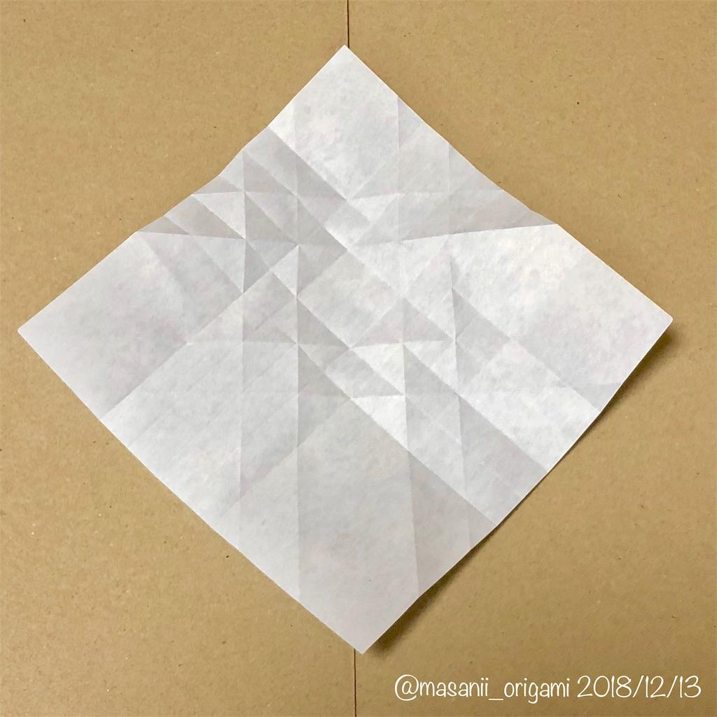 f:id:masanii_origami:20181213213005j:image