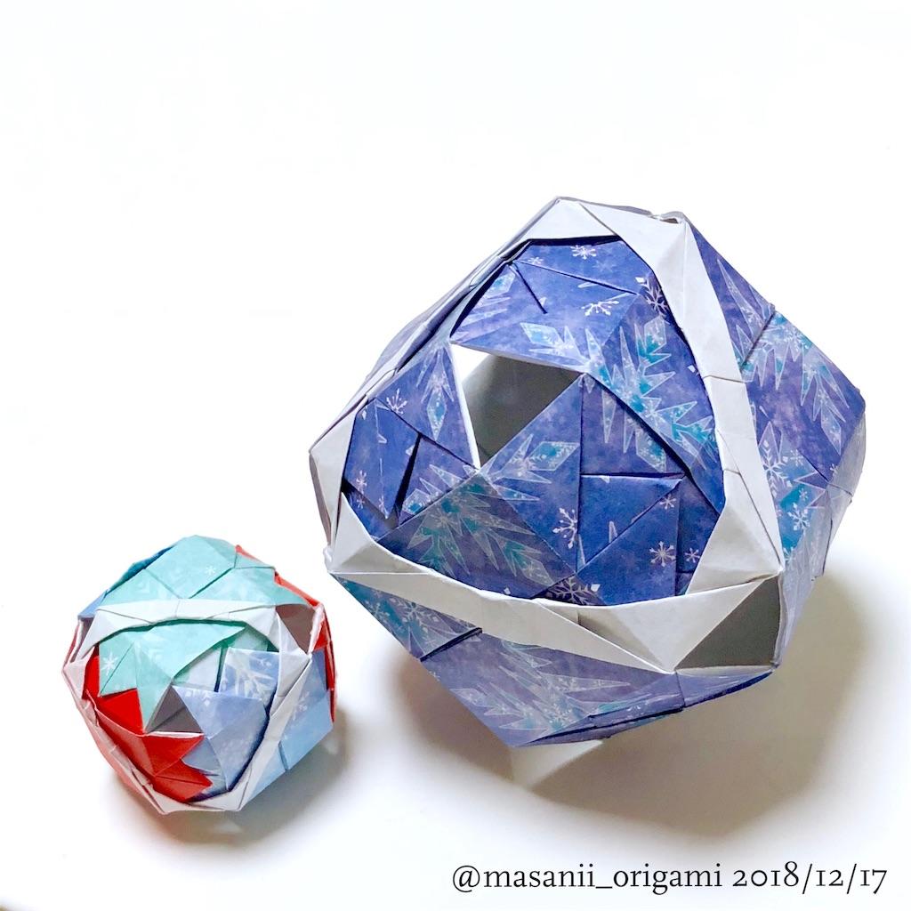 f:id:masanii_origami:20181217201958j:image