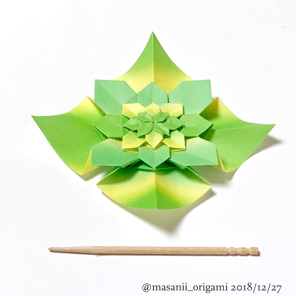 f:id:masanii_origami:20181227225931j:image