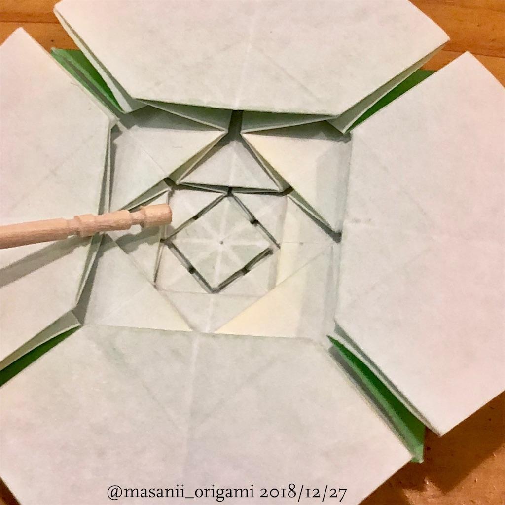 f:id:masanii_origami:20181227230008j:image