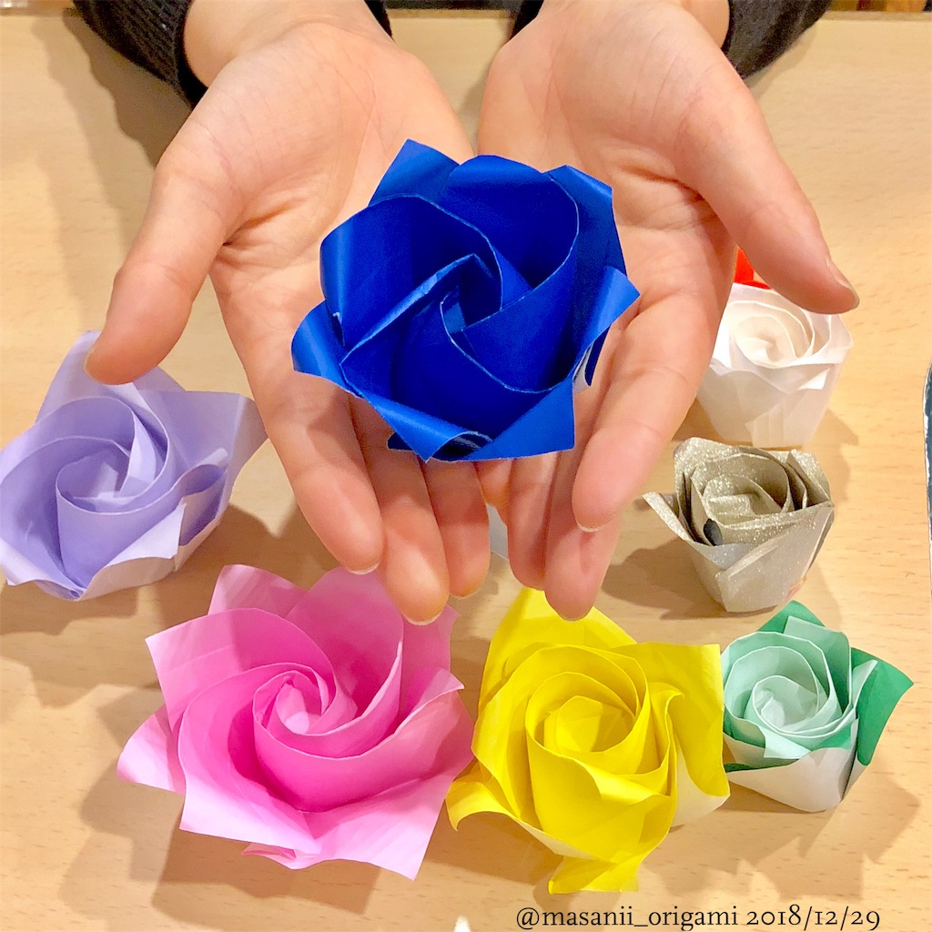 f:id:masanii_origami:20181229230608j:image