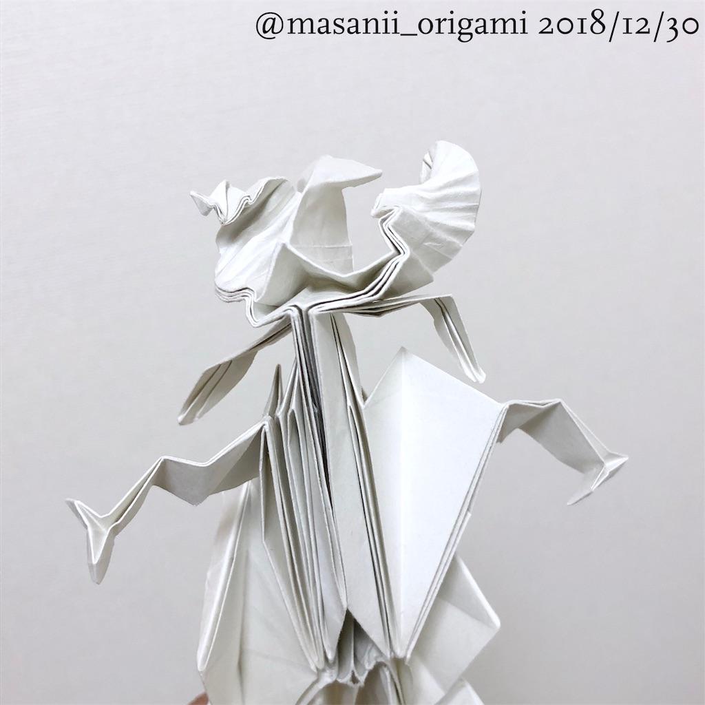 f:id:masanii_origami:20181231000026j:image