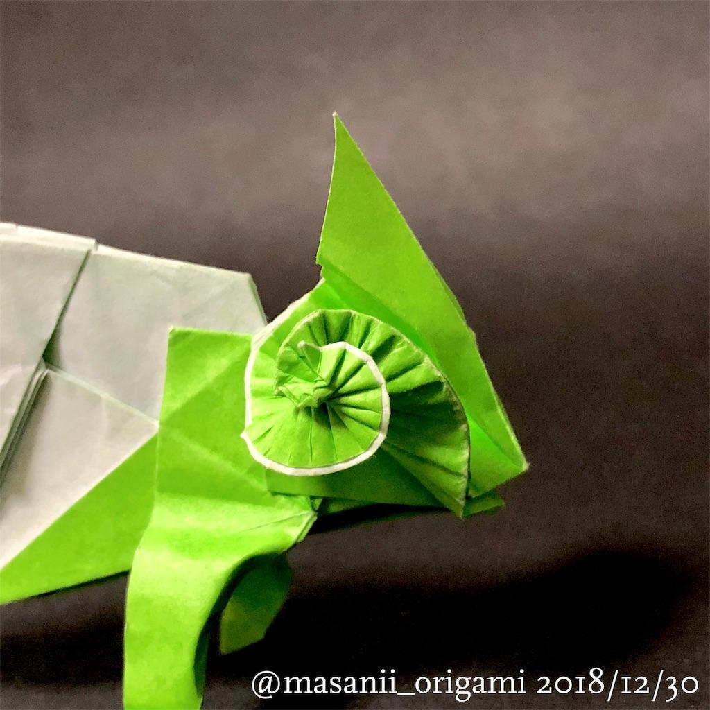 f:id:masanii_origami:20181231000258j:image