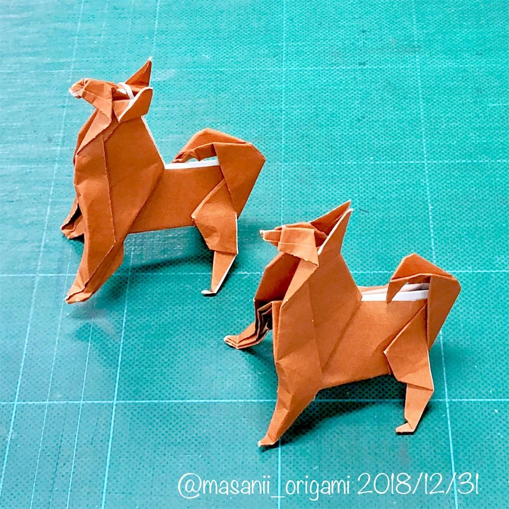 f:id:masanii_origami:20181231170517j:image