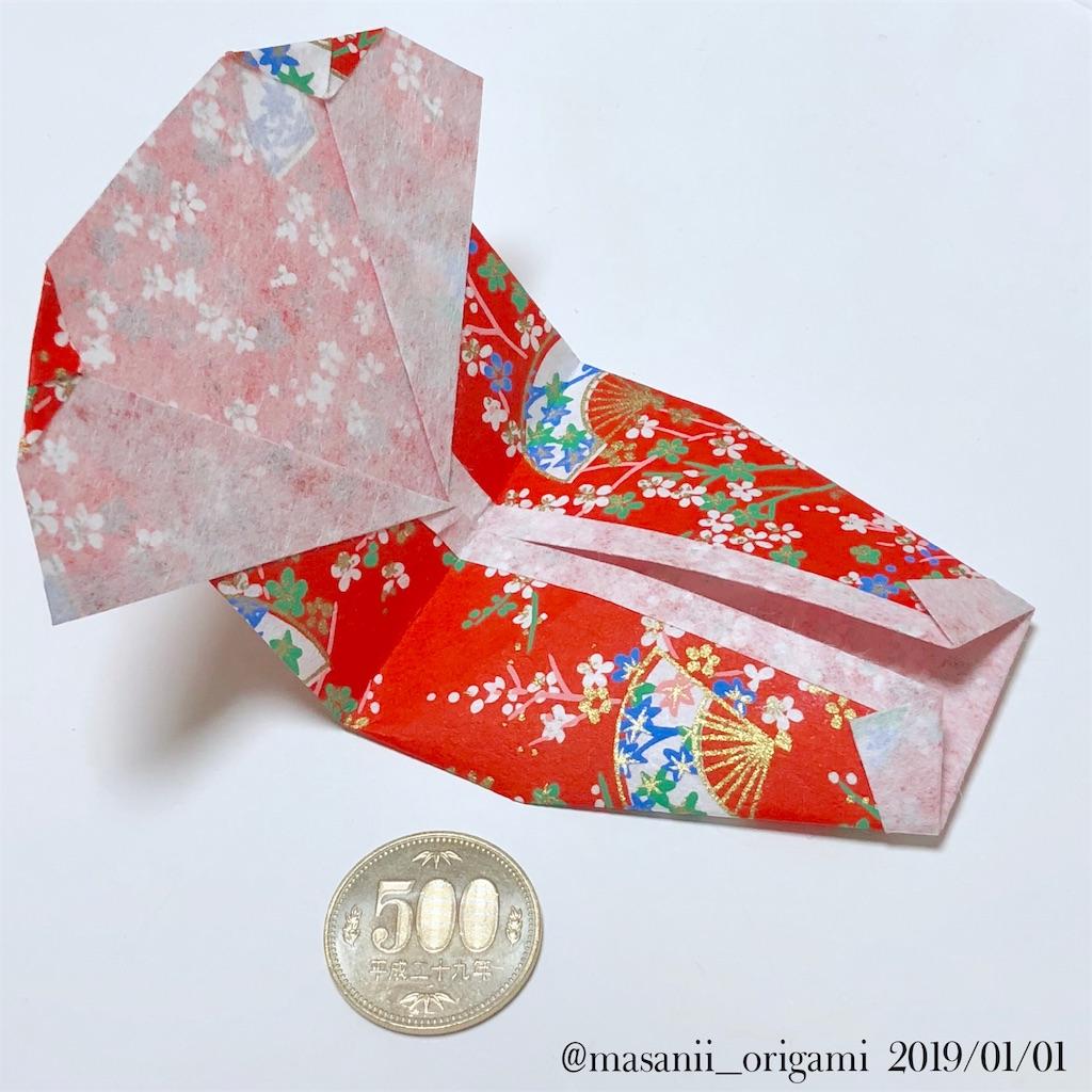 f:id:masanii_origami:20190101222628j:image