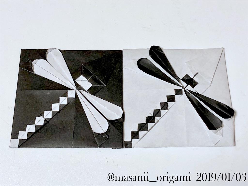 f:id:masanii_origami:20190103123526j:image