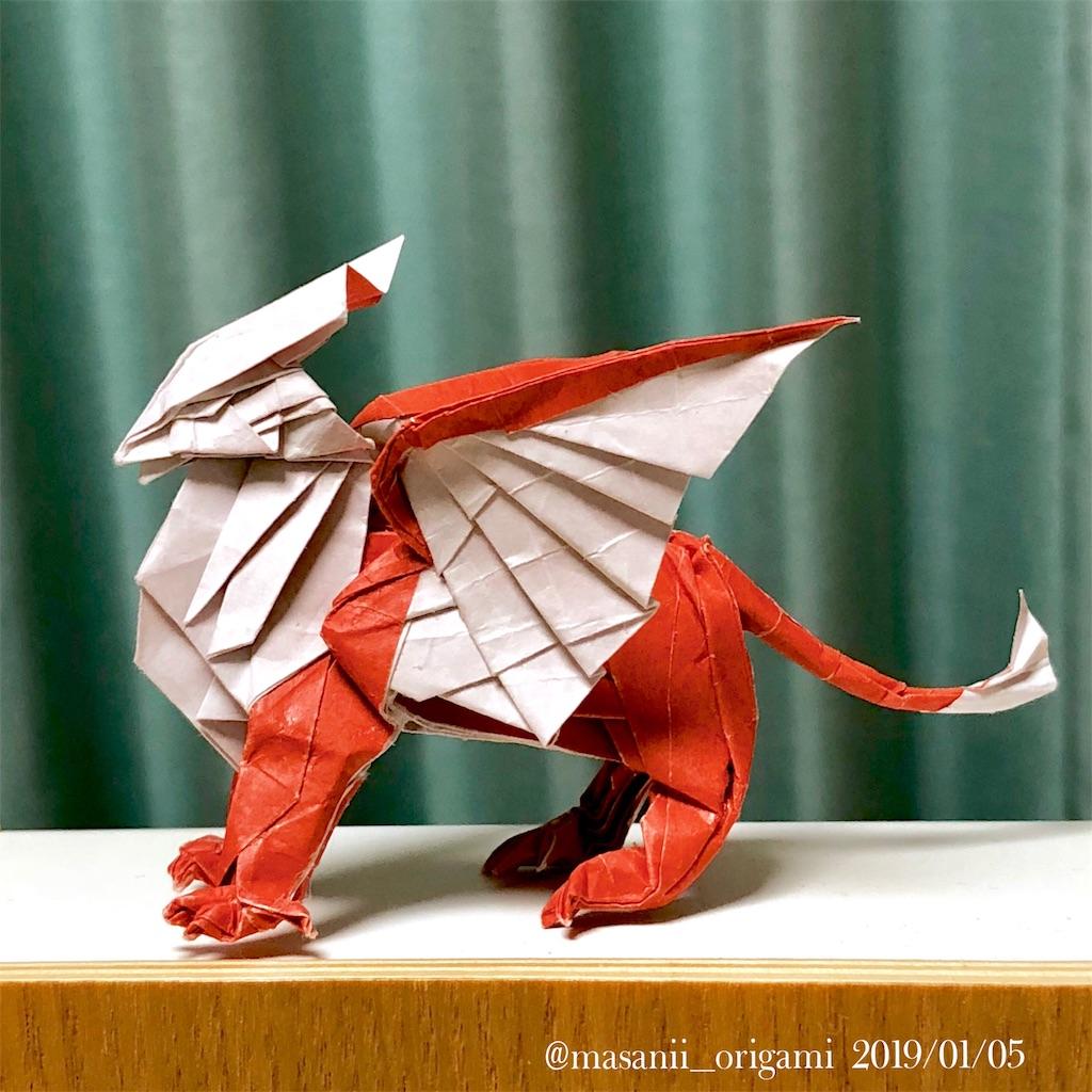 f:id:masanii_origami:20190105210013j:image