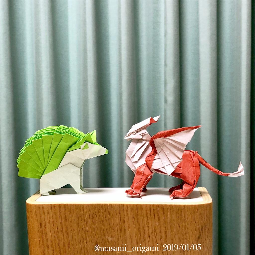 f:id:masanii_origami:20190105210256j:image