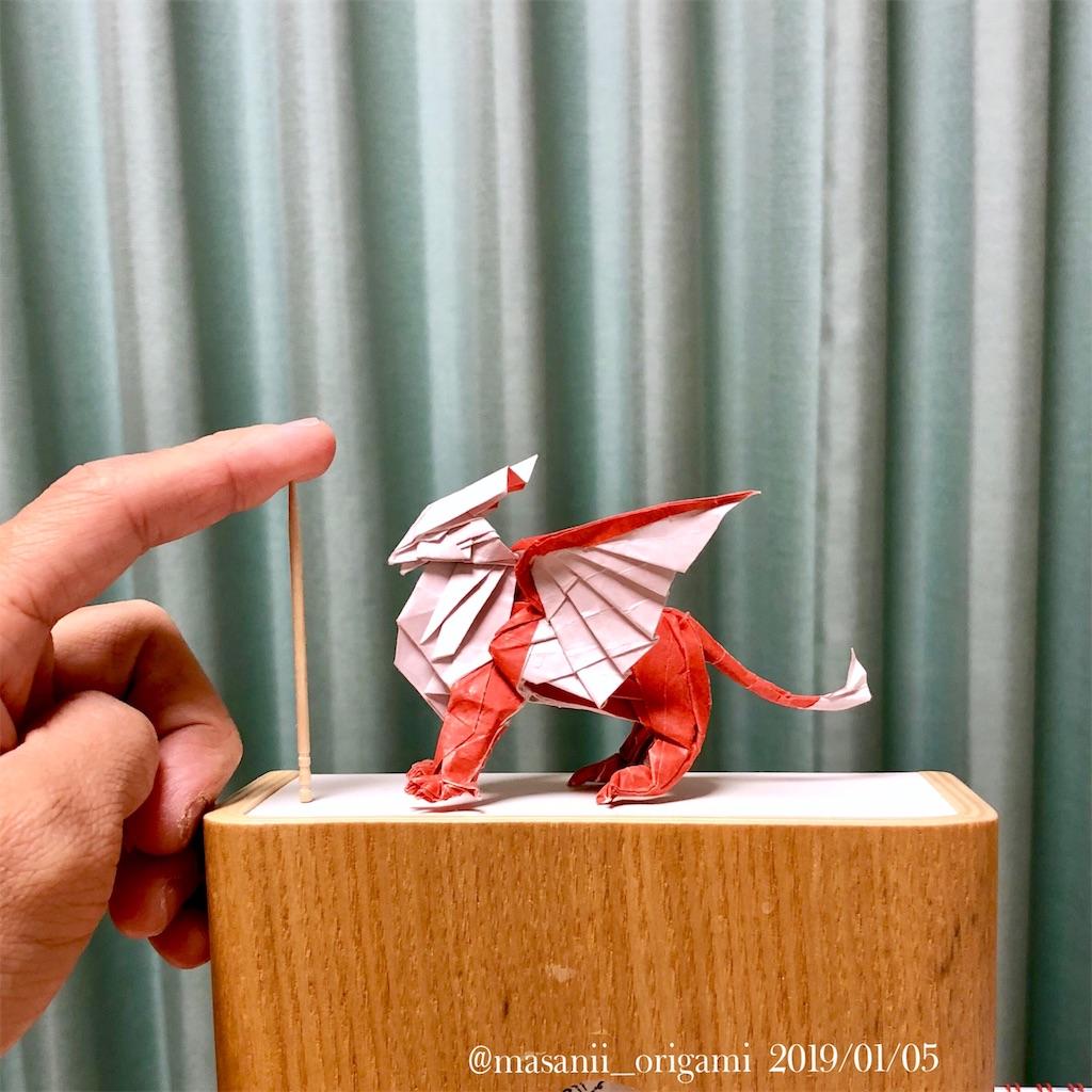 f:id:masanii_origami:20190105210324j:image