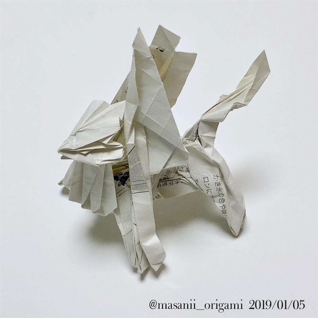 f:id:masanii_origami:20190105210423j:image