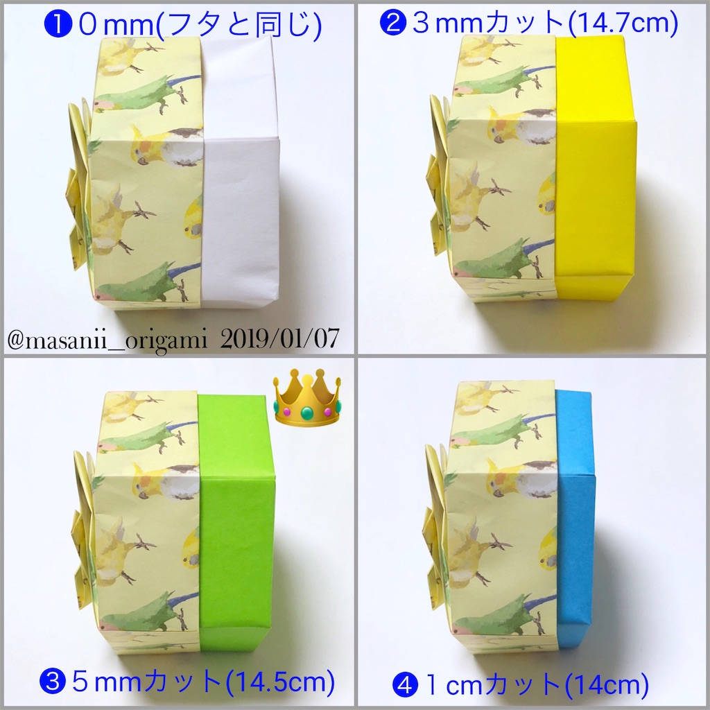 f:id:masanii_origami:20190107210645j:image