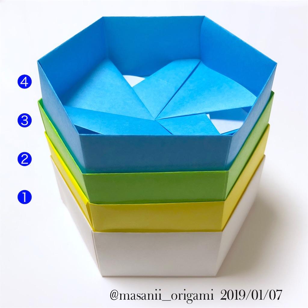 f:id:masanii_origami:20190107210809j:image