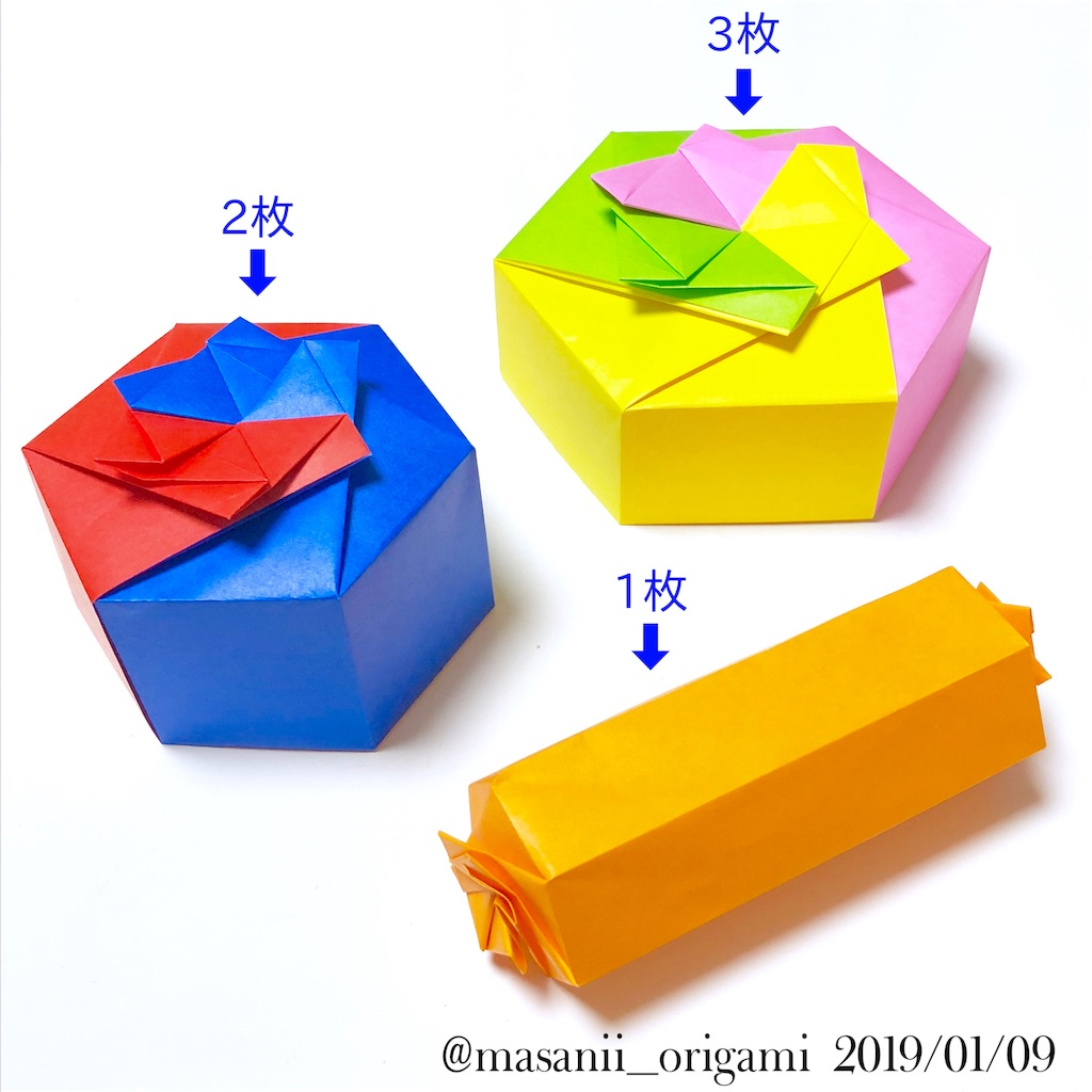 f:id:masanii_origami:20190109132456j:image
