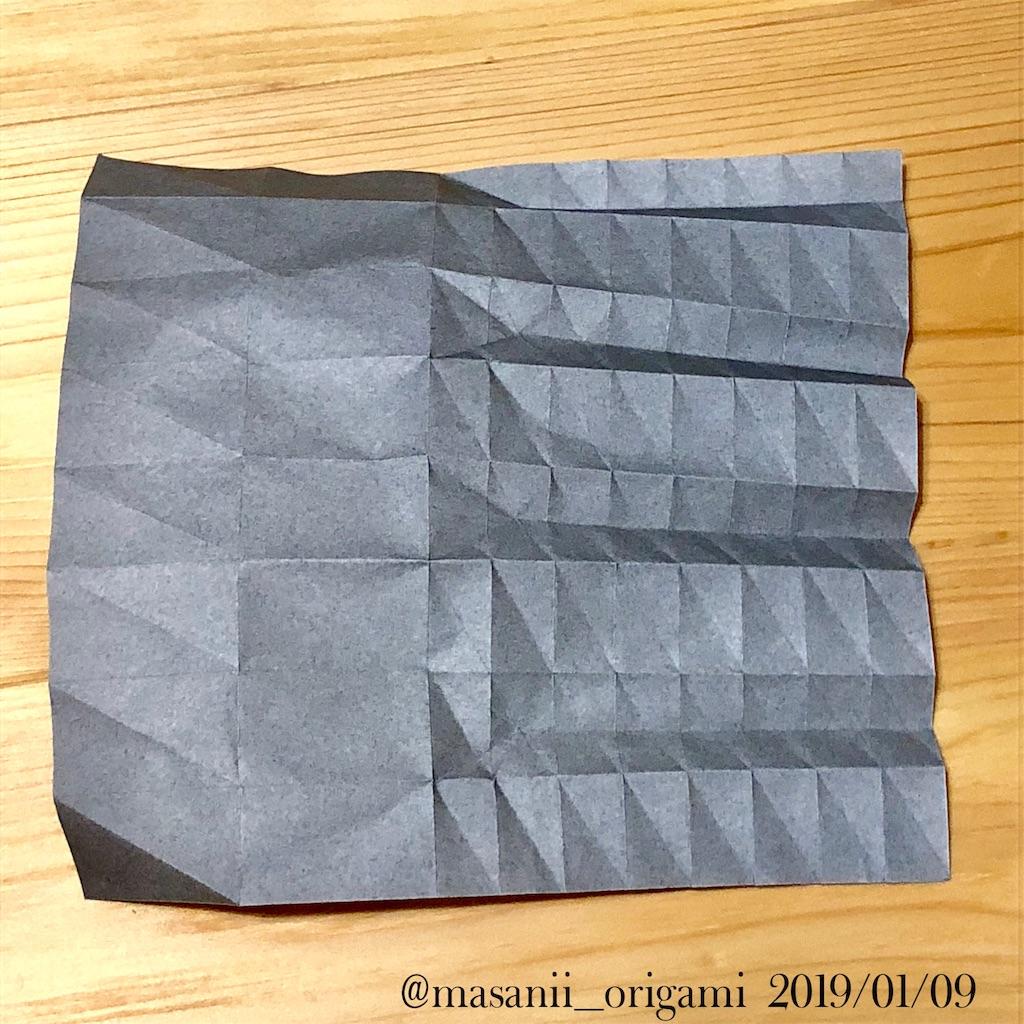 f:id:masanii_origami:20190109133507j:image