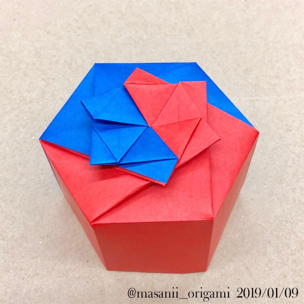 f:id:masanii_origami:20190109133553j:image