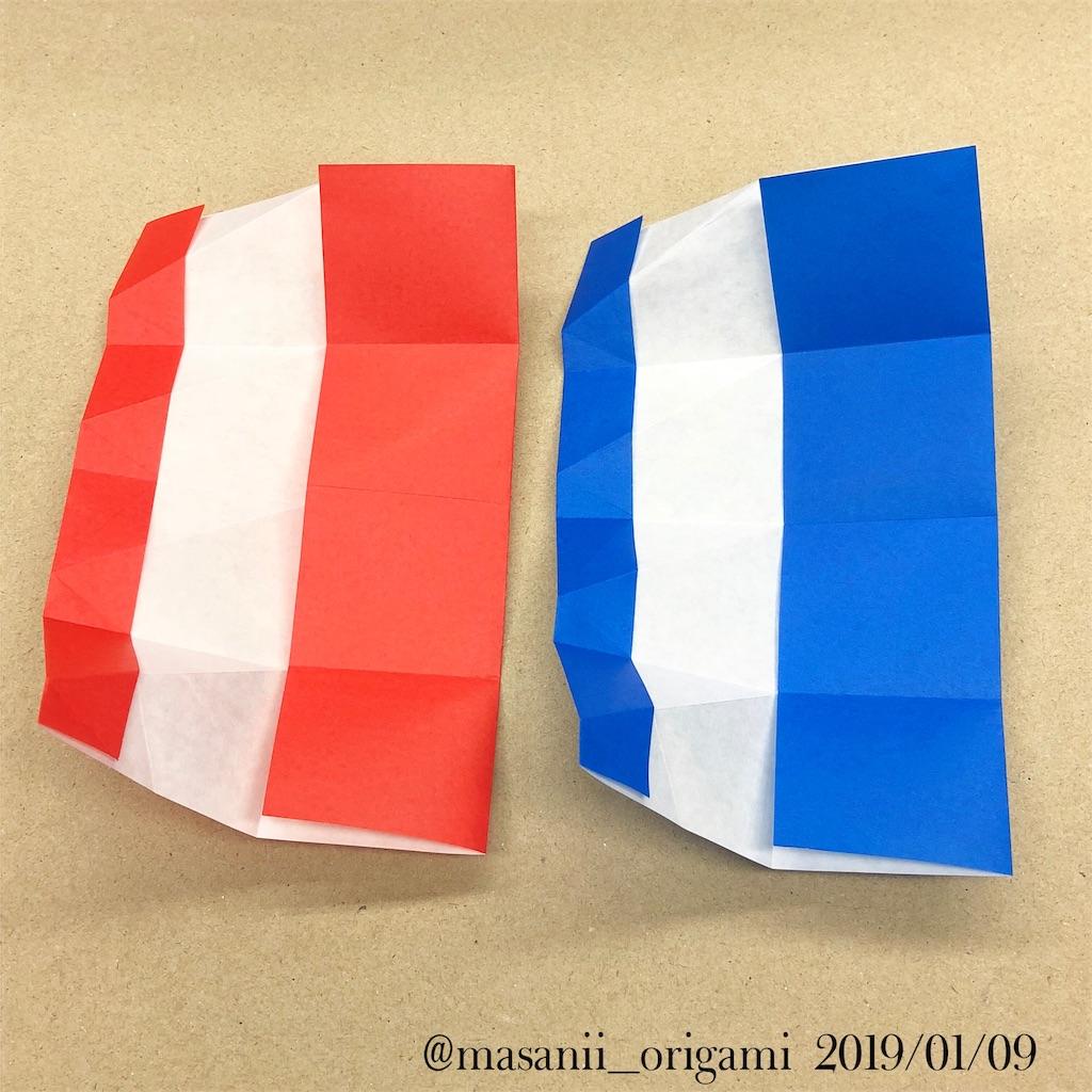 f:id:masanii_origami:20190109133603j:image