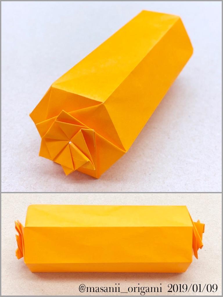 f:id:masanii_origami:20190109133615j:image