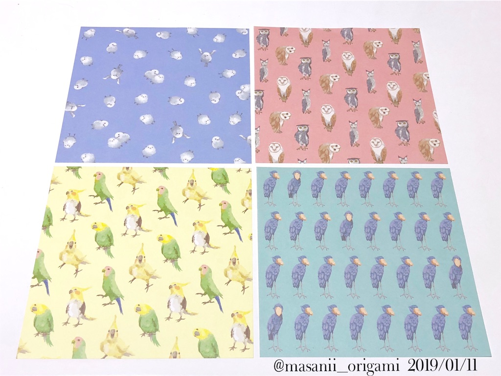 f:id:masanii_origami:20190111232121j:image
