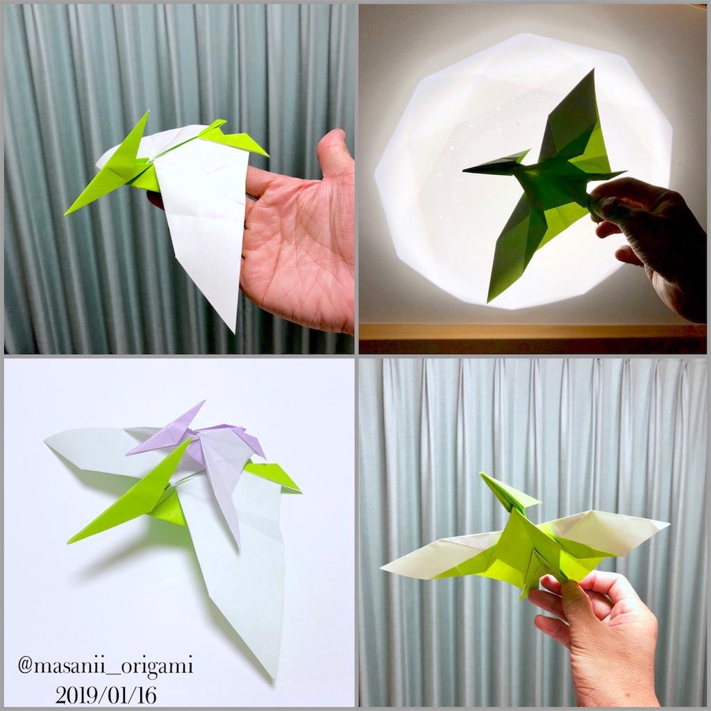 f:id:masanii_origami:20190116191701j:image