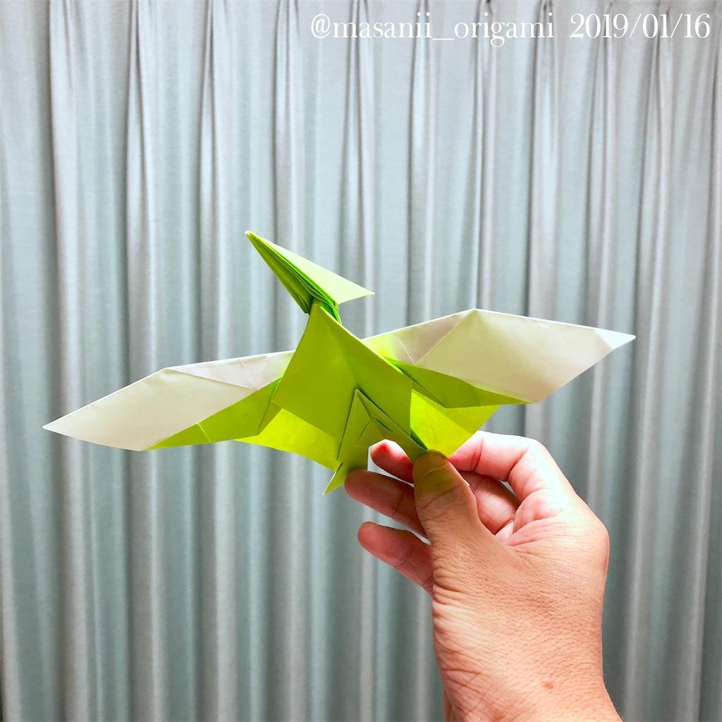 f:id:masanii_origami:20190116193743j:image