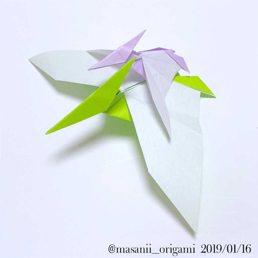 f:id:masanii_origami:20190116193825j:image