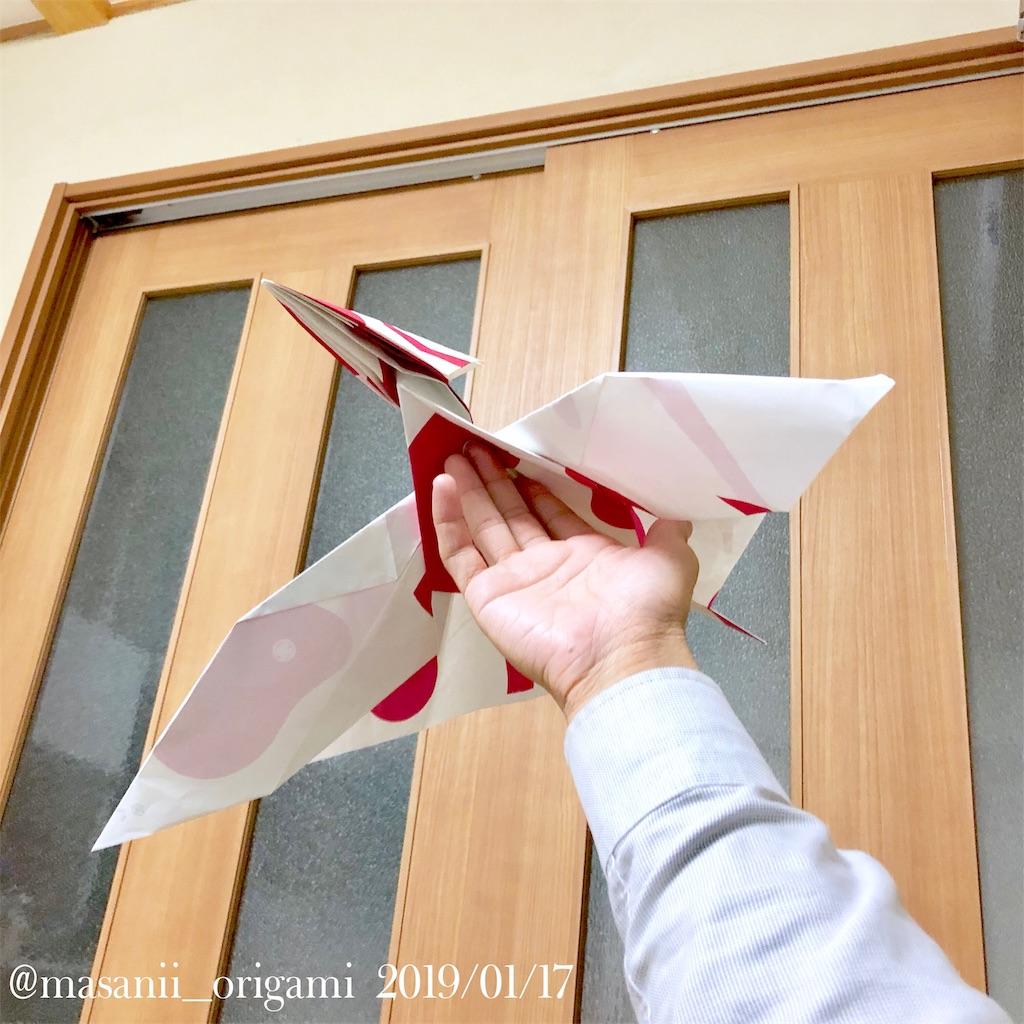 f:id:masanii_origami:20190117223932j:image