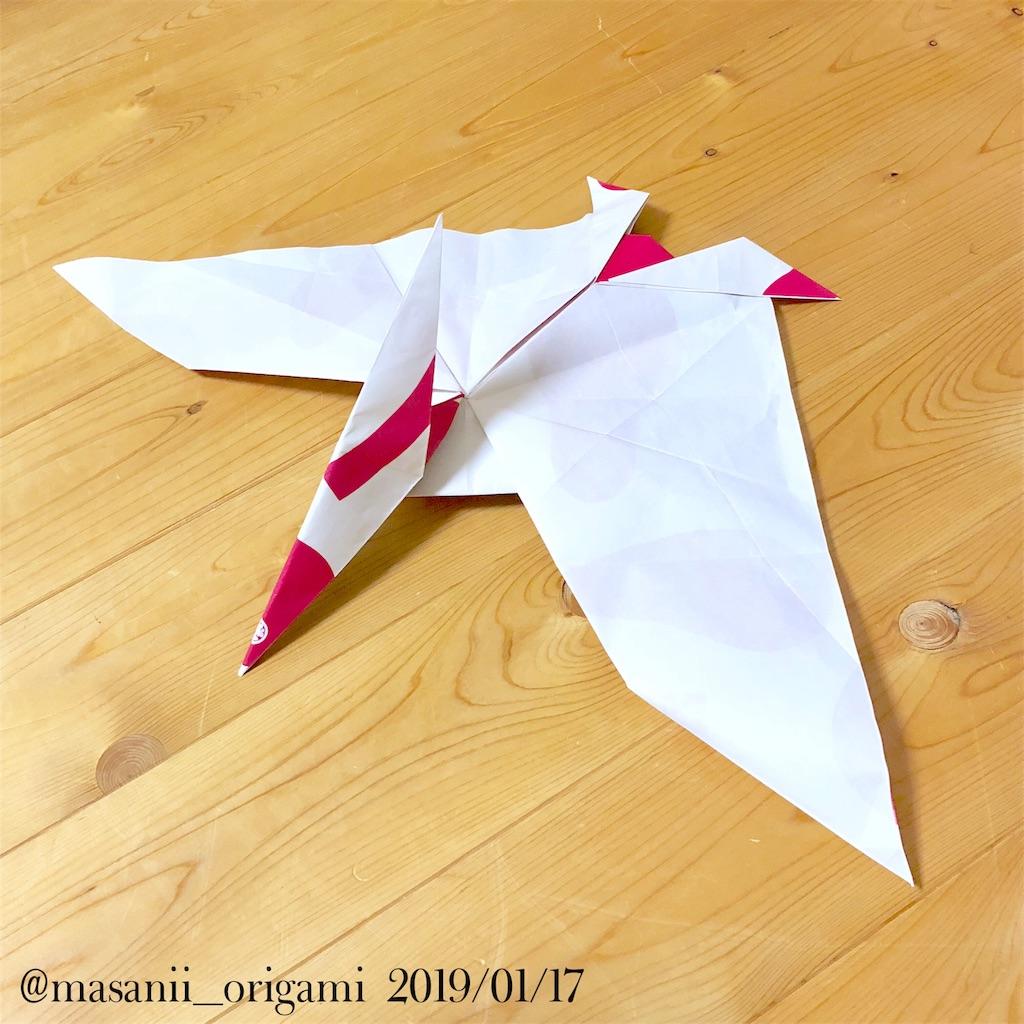 f:id:masanii_origami:20190117224446j:image