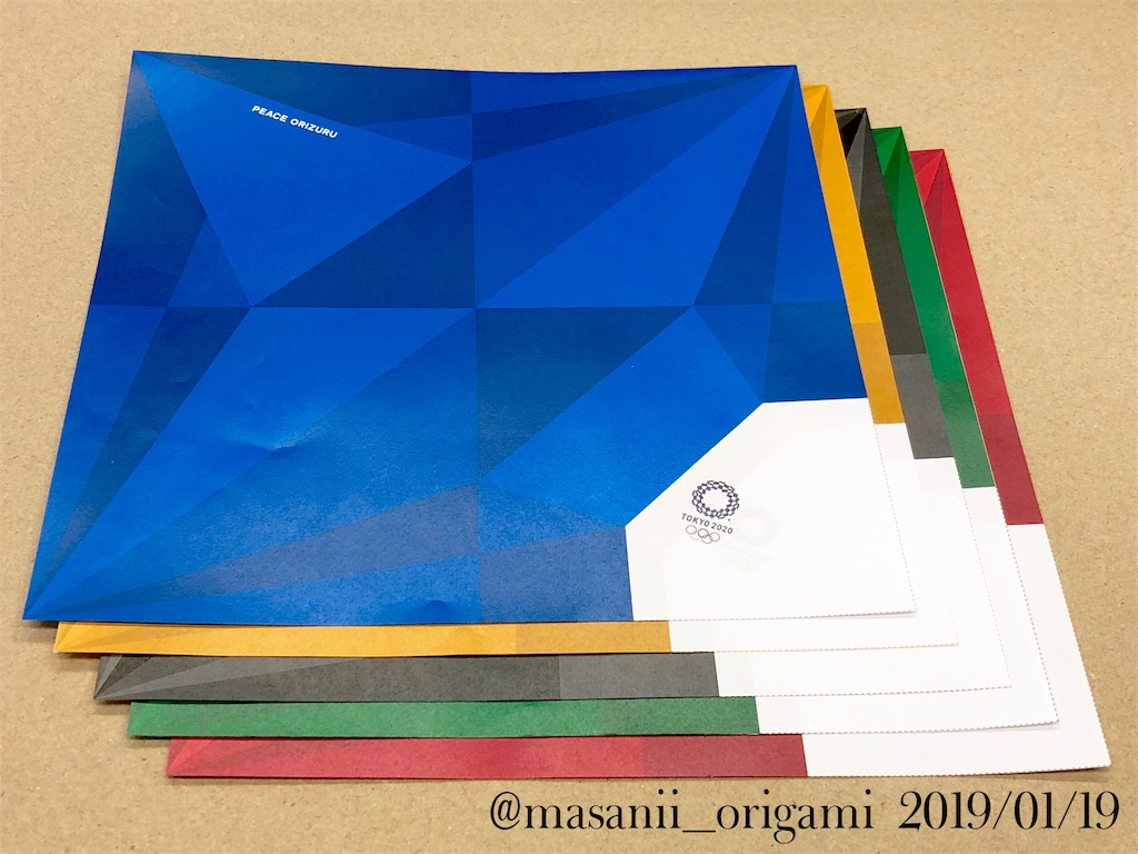 f:id:masanii_origami:20190119203622j:image