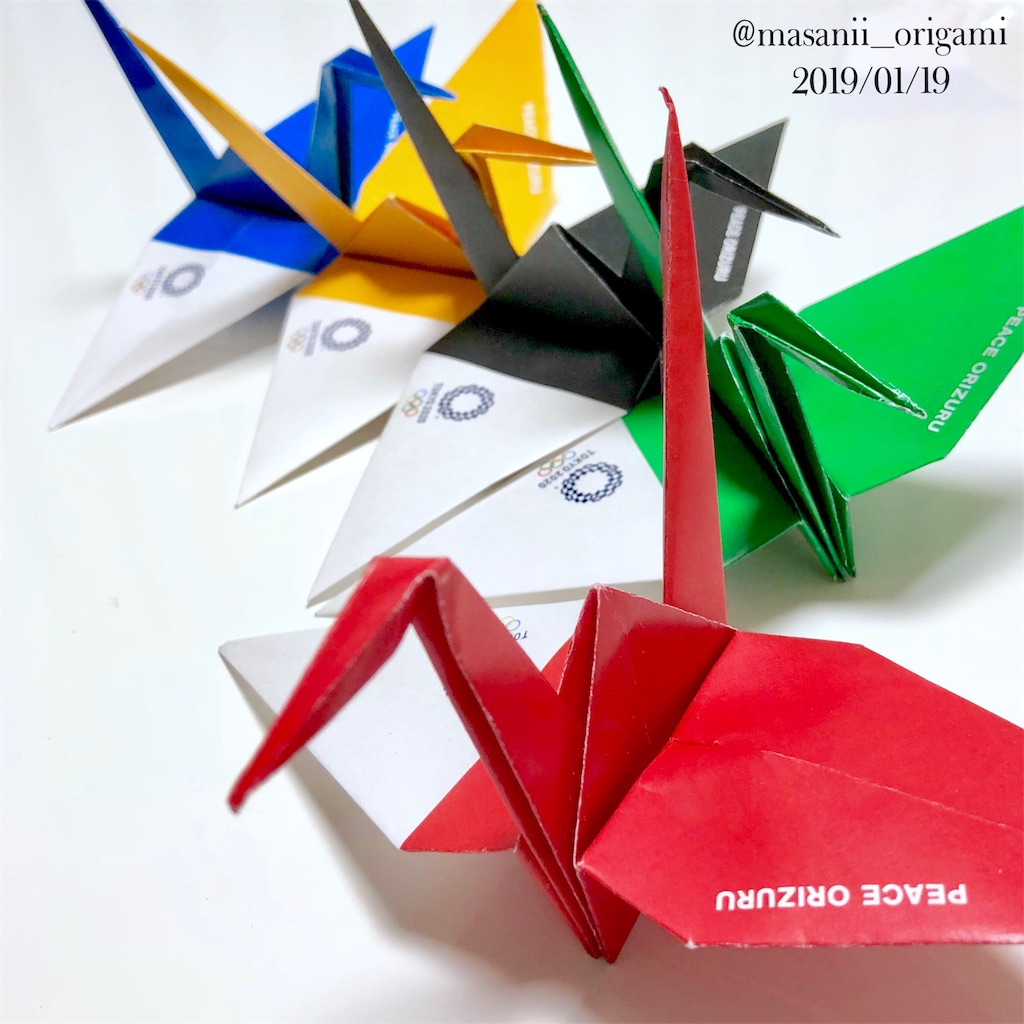 f:id:masanii_origami:20190119203747j:image