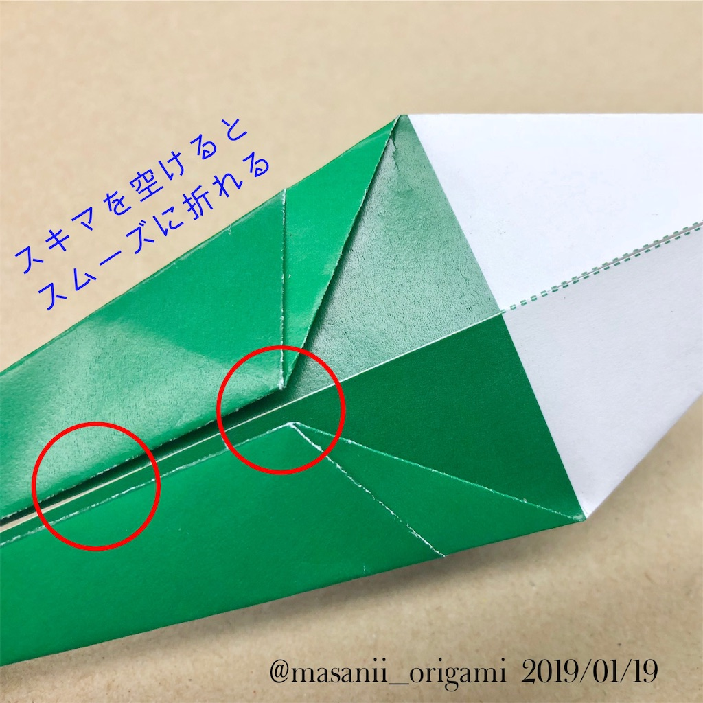 f:id:masanii_origami:20190119203944j:image