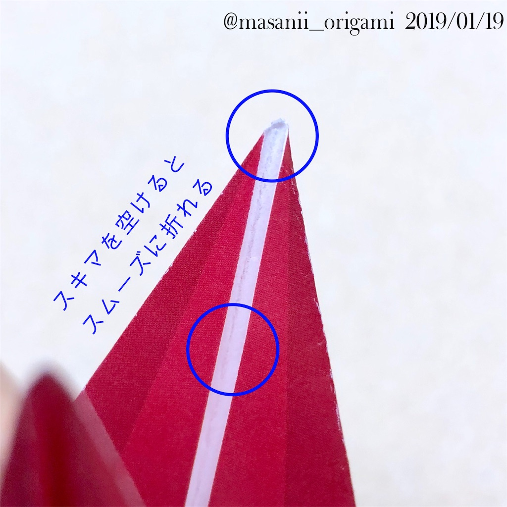 f:id:masanii_origami:20190119203955j:image
