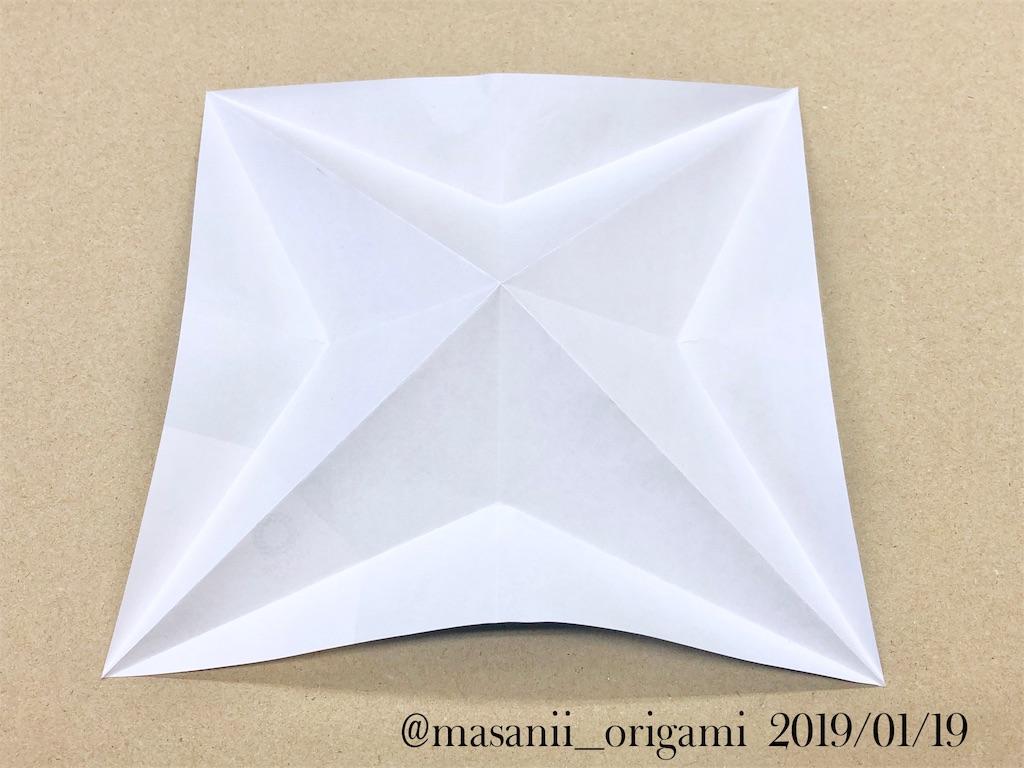 f:id:masanii_origami:20190119204030j:image