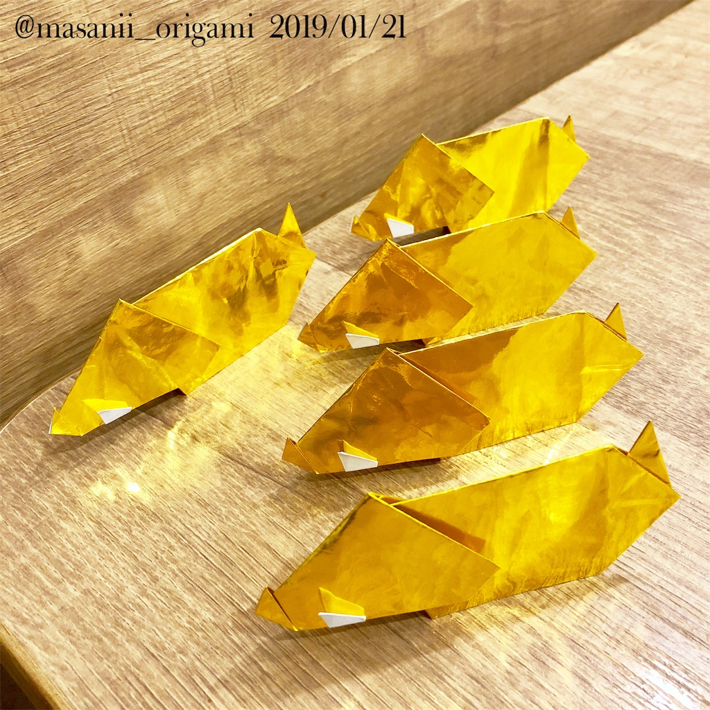 f:id:masanii_origami:20190121224805j:image
