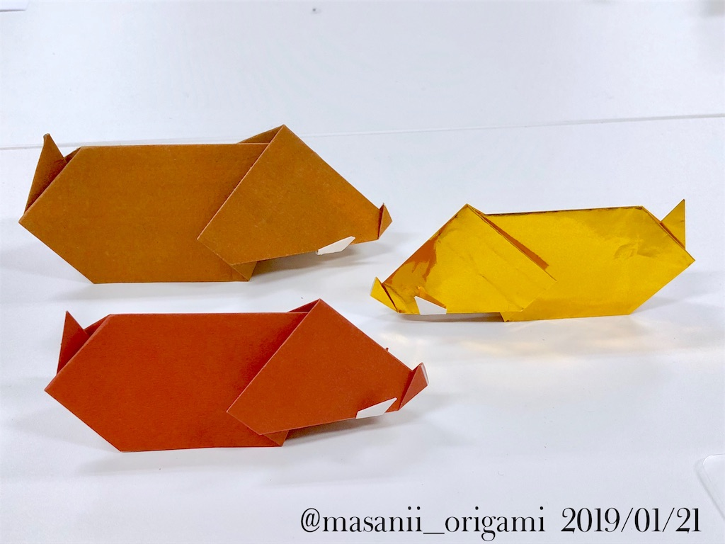 f:id:masanii_origami:20190121224900j:image