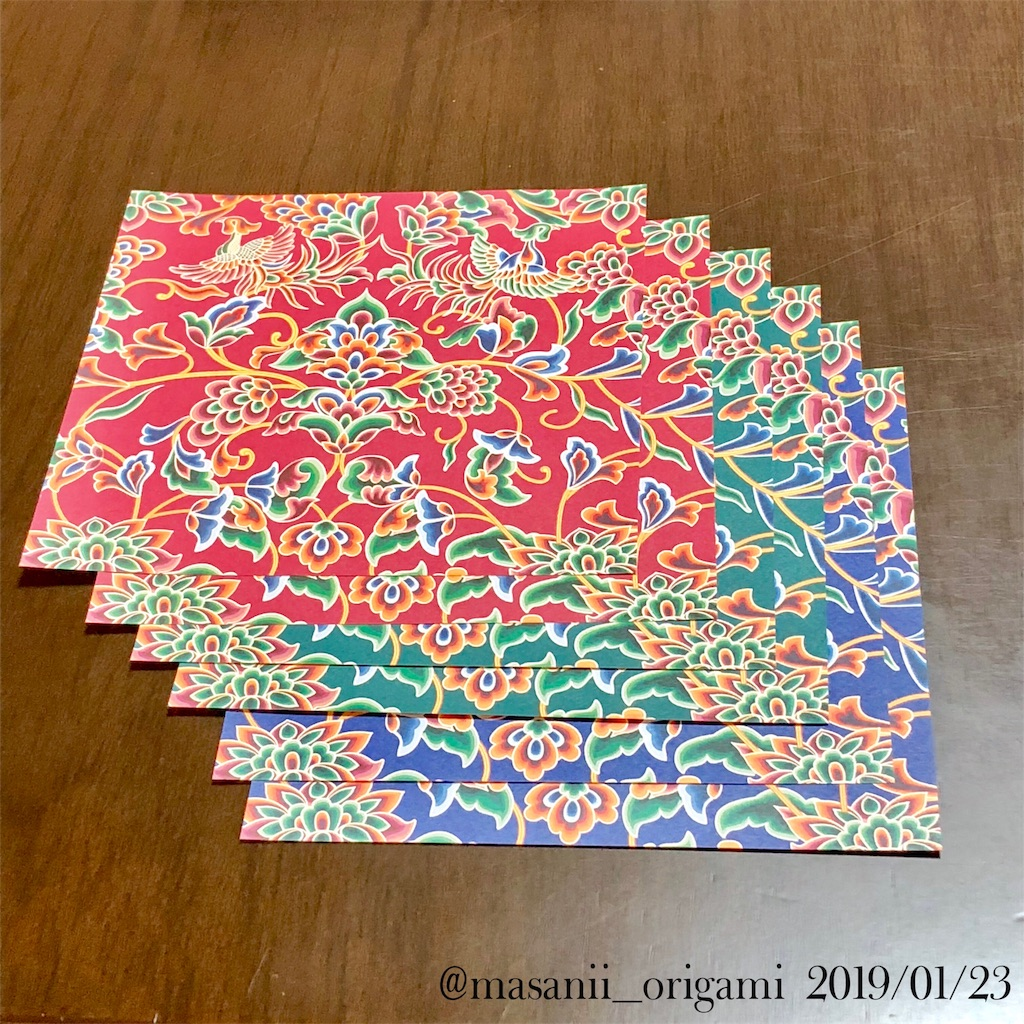 f:id:masanii_origami:20190123200233j:image