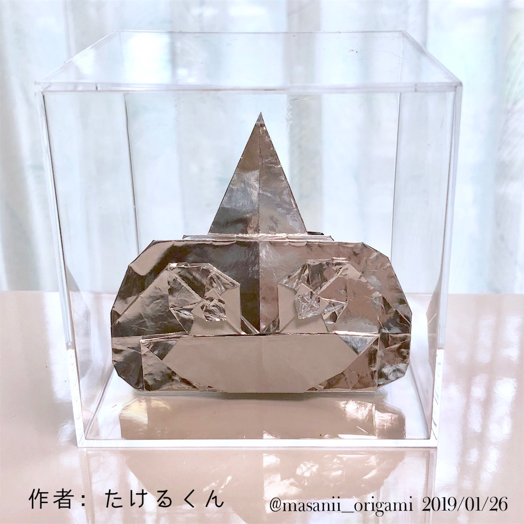 f:id:masanii_origami:20190126211550j:image