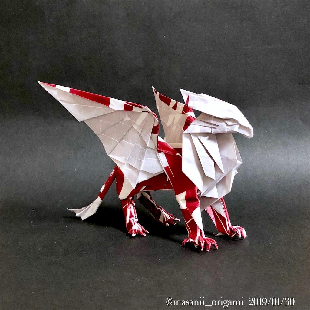 f:id:masanii_origami:20190130193510j:image