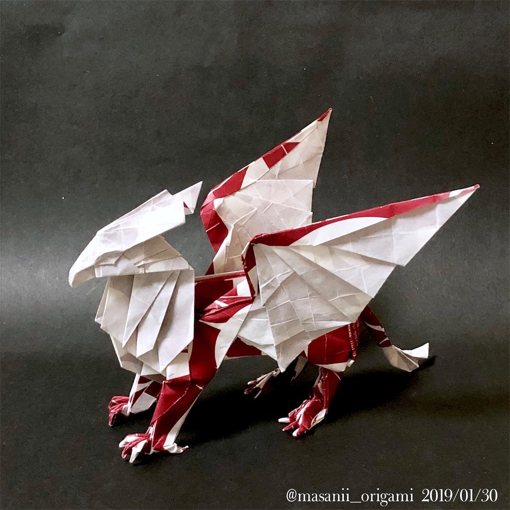 f:id:masanii_origami:20190130193539j:image
