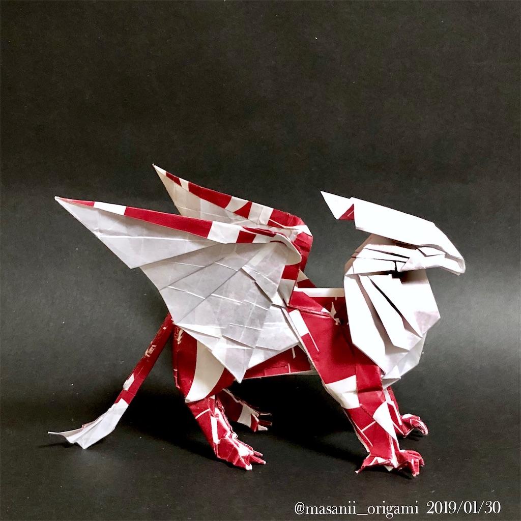f:id:masanii_origami:20190130193622j:image