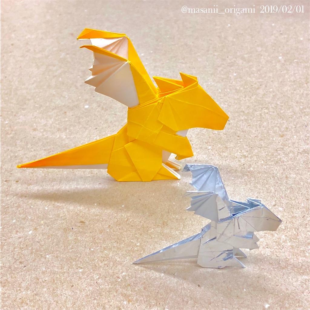 f:id:masanii_origami:20190201192645j:image