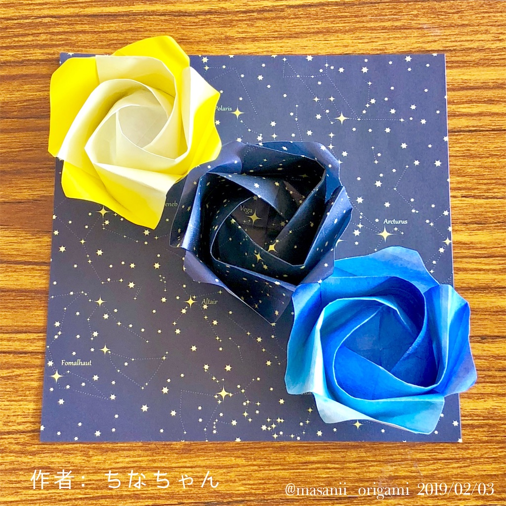 f:id:masanii_origami:20190203140252j:image