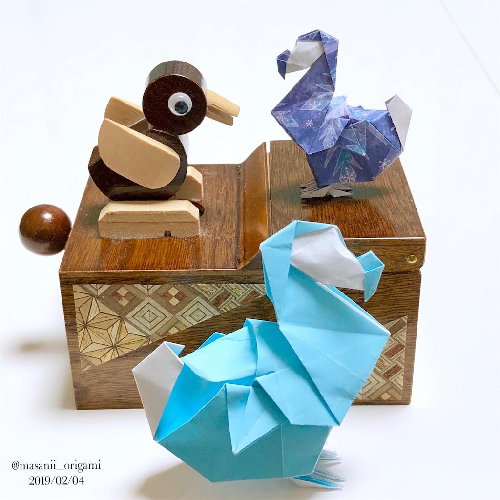 f:id:masanii_origami:20190204210802j:image