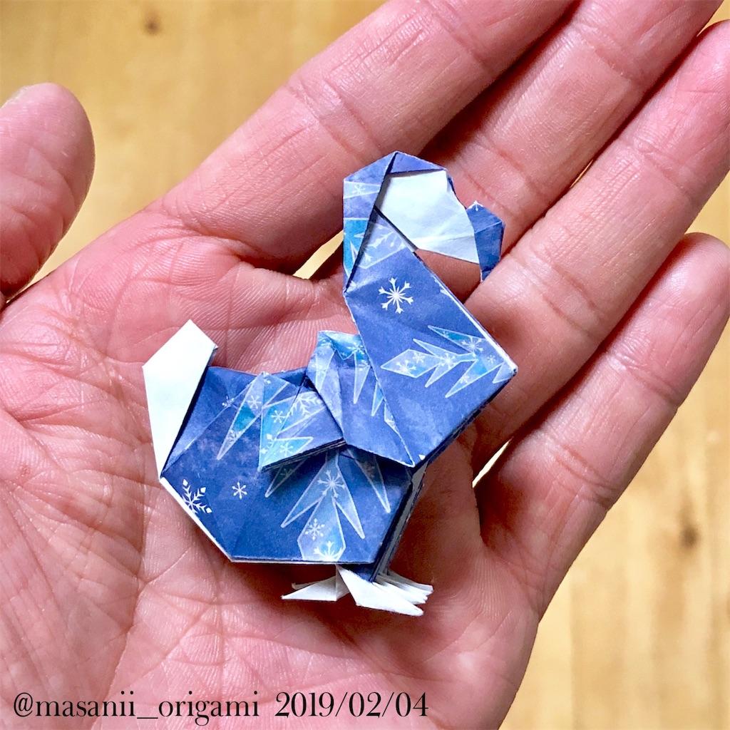 f:id:masanii_origami:20190204210926j:image