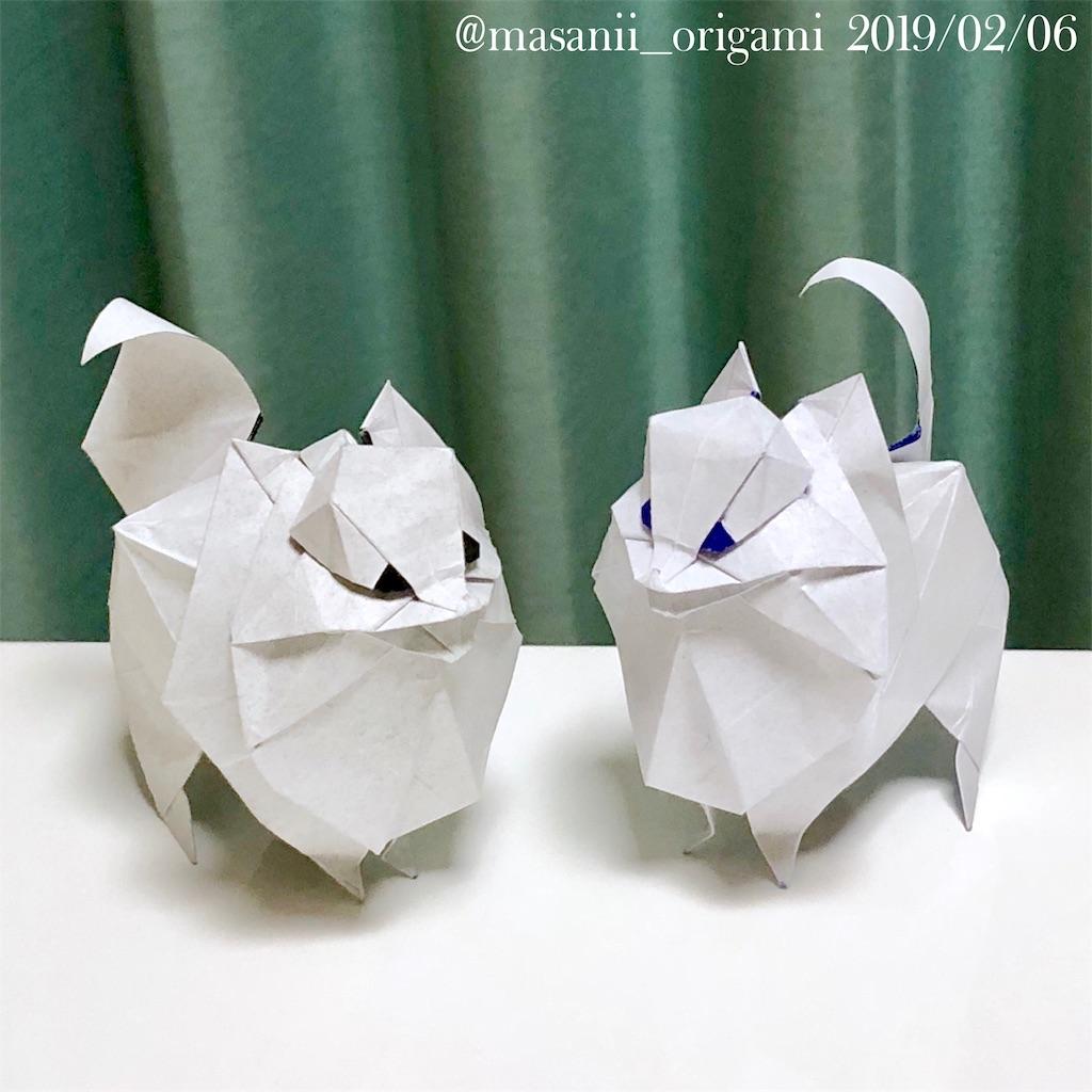f:id:masanii_origami:20190206221822j:image