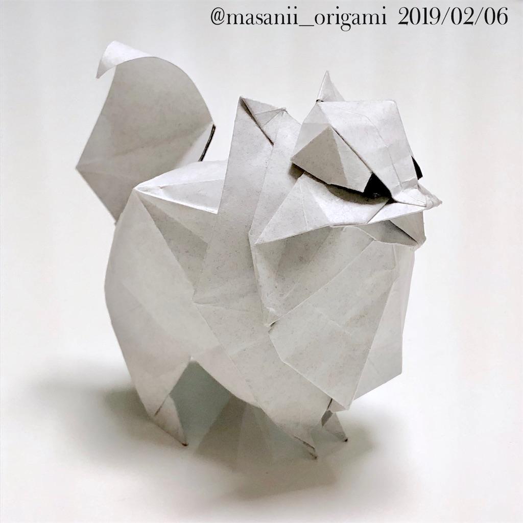 f:id:masanii_origami:20190206222115j:image