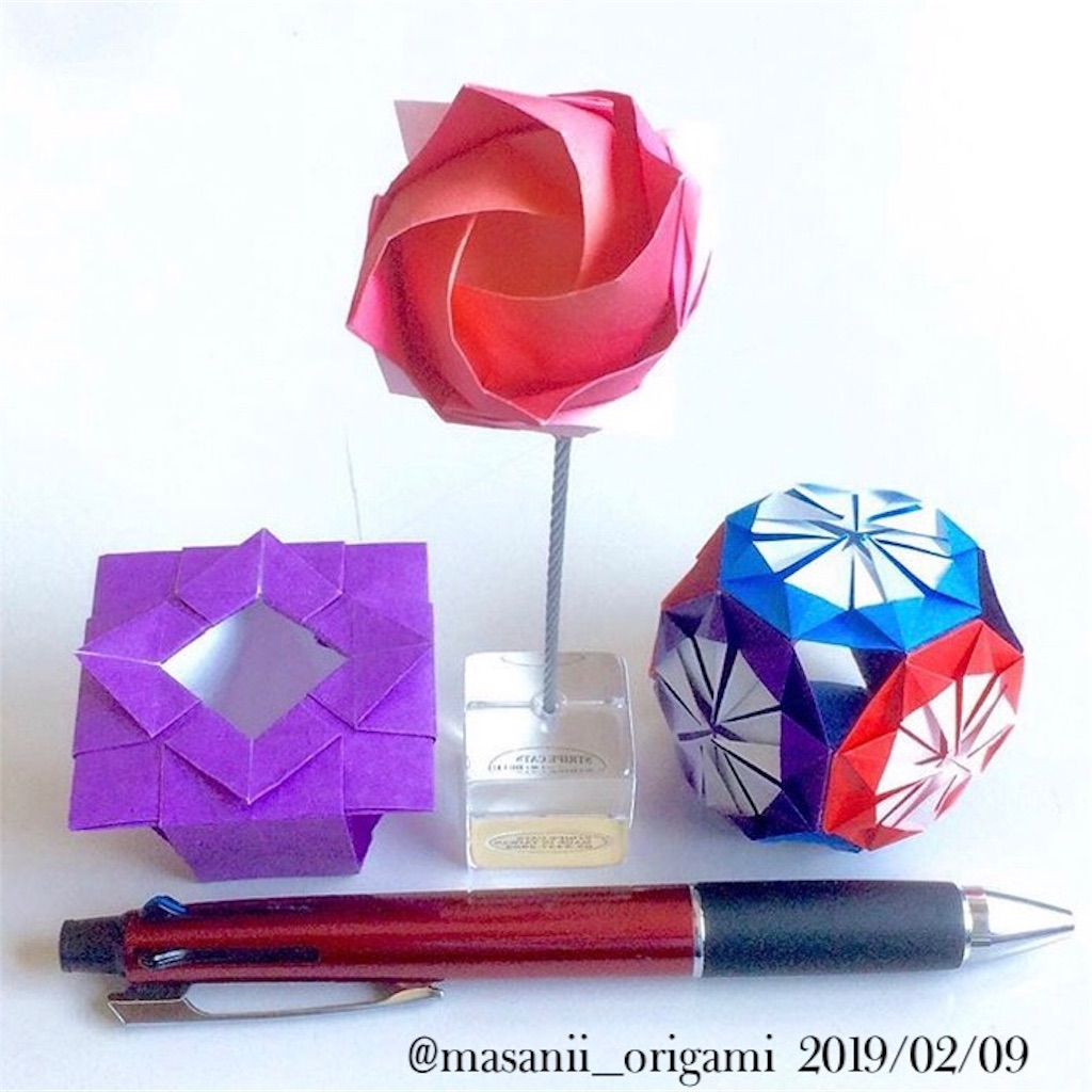 f:id:masanii_origami:20190209232008j:image