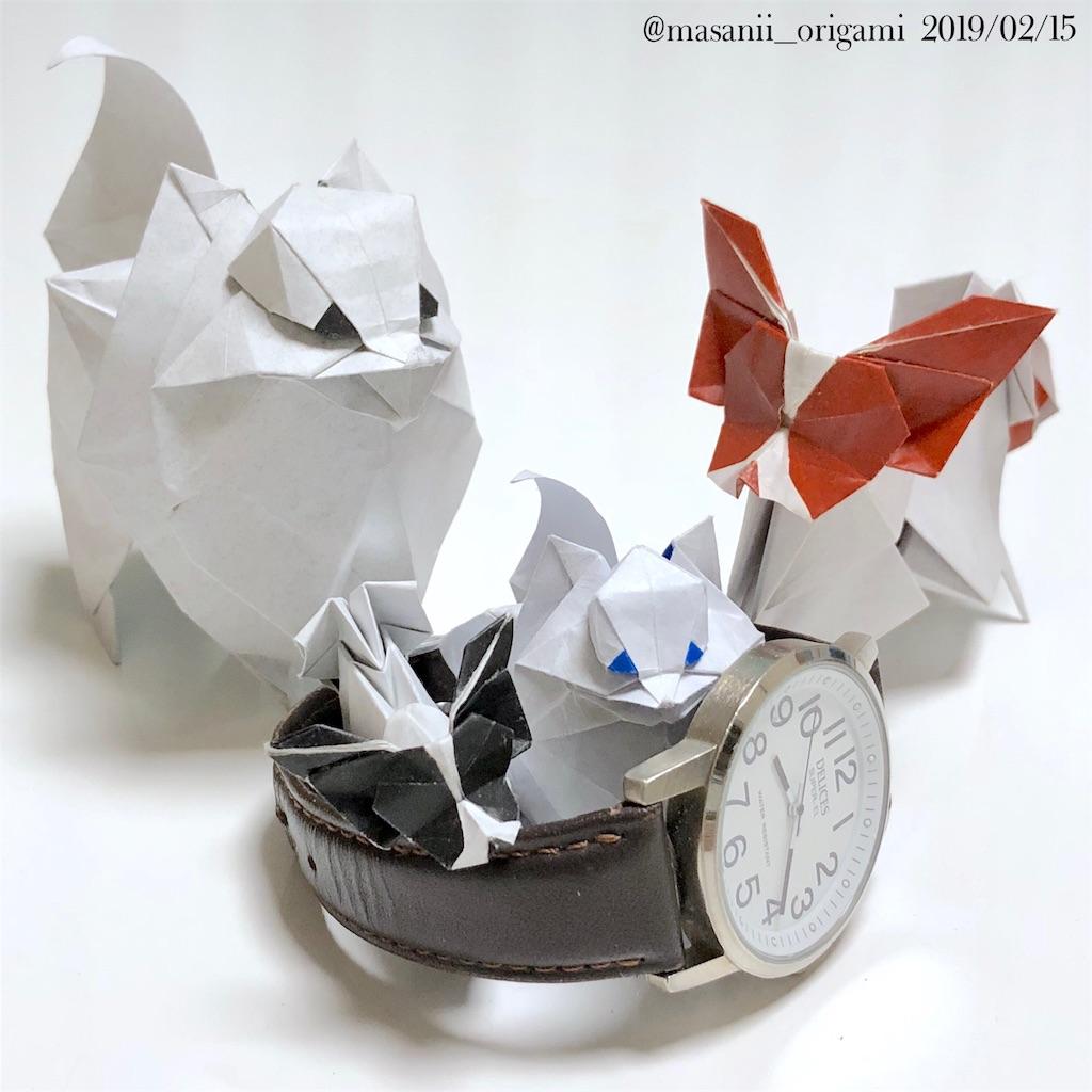 f:id:masanii_origami:20190215224619j:image