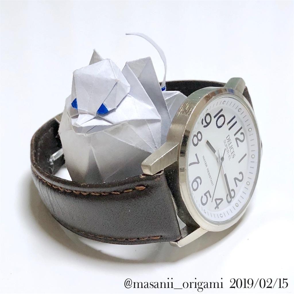 f:id:masanii_origami:20190215224736j:image